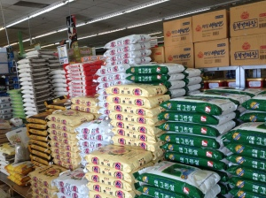 stacks of rice